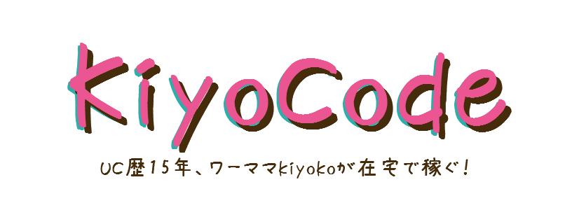 KiyoCode